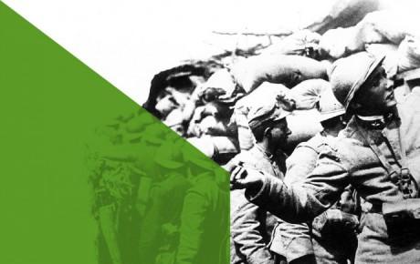 STORIA E TECNOLOGIA. L'innovazione tecnologica negli arsenali militari della Grande Guerra